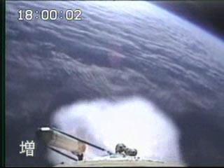 http://www.space-blog.com/kizuna6.jpg