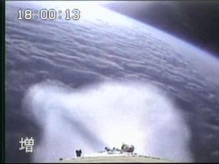 http://www.space-blog.com/kizuna7.jpg