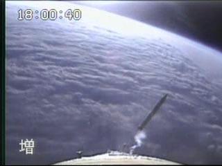 http://www.space-blog.com/kizuna8.jpg